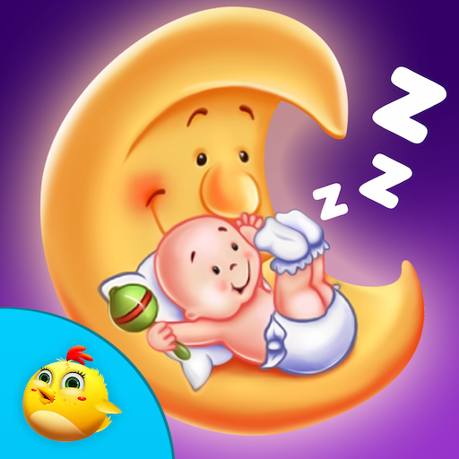 Good Night Animated Images