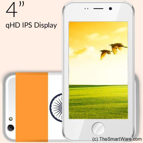 Freedom 251 - India's most Affordable cheapest Android Smartphone, Buy @ Rs 251 (~$4)
